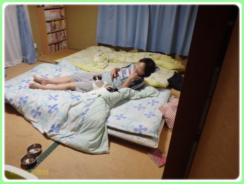 f:id:yasukazu01:20171019142146j:plain