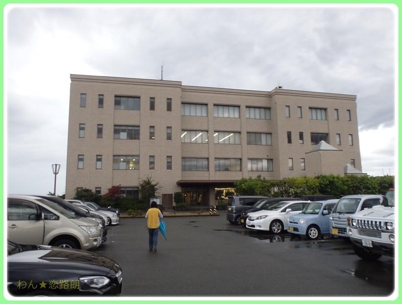 f:id:yasukazu01:20171022164400j:plain