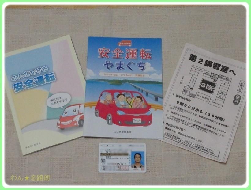 f:id:yasukazu01:20171022164901j:plain