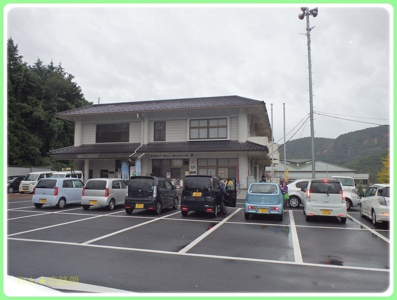 f:id:yasukazu01:20171022165224j:plain