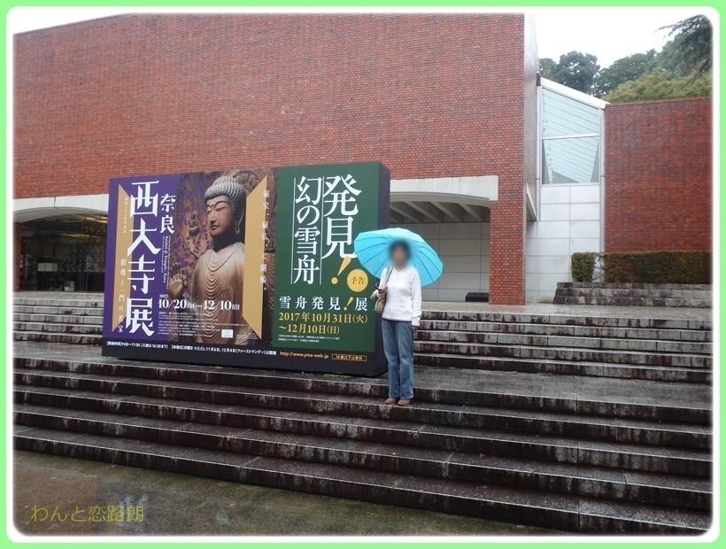 f:id:yasukazu01:20171031144309j:plain