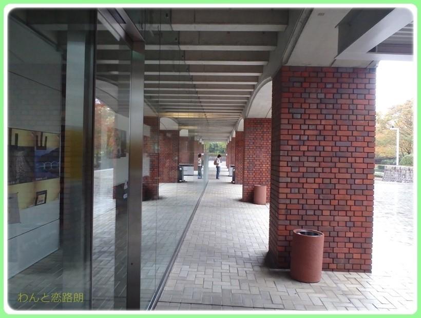 f:id:yasukazu01:20171031144532j:plain