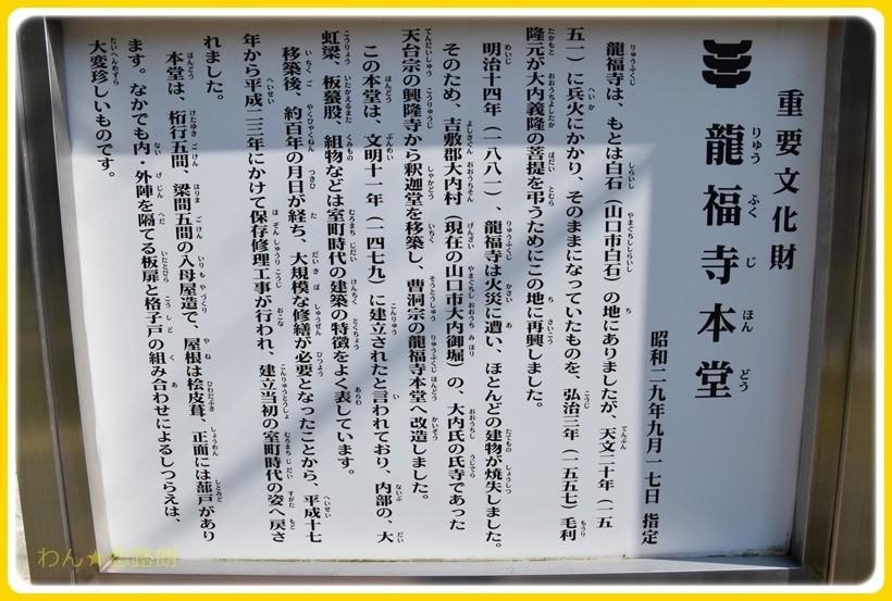 f:id:yasukazu01:20171106174420j:plain