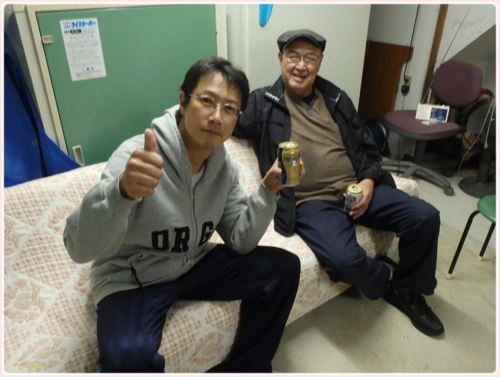 f:id:yasukazu01:20171115150141j:plain