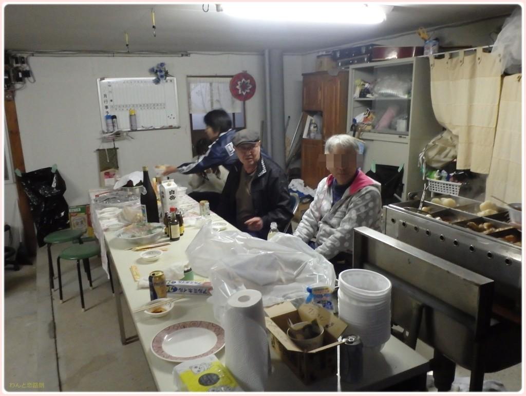 f:id:yasukazu01:20171115152037j:plain