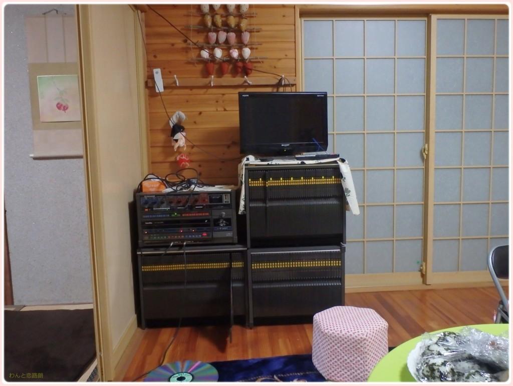 f:id:yasukazu01:20171117145521j:plain
