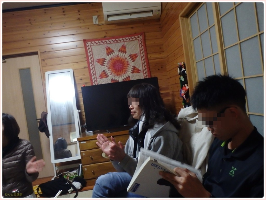 f:id:yasukazu01:20171117145731j:plain