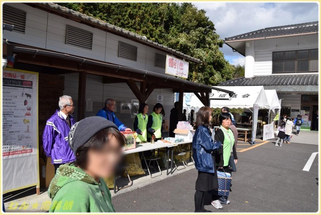 f:id:yasukazu01:20171125211825j:plain