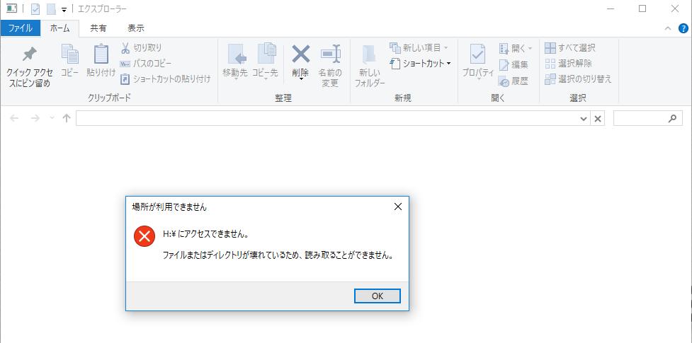 f:id:yasukazu01:20180121174903p:plain