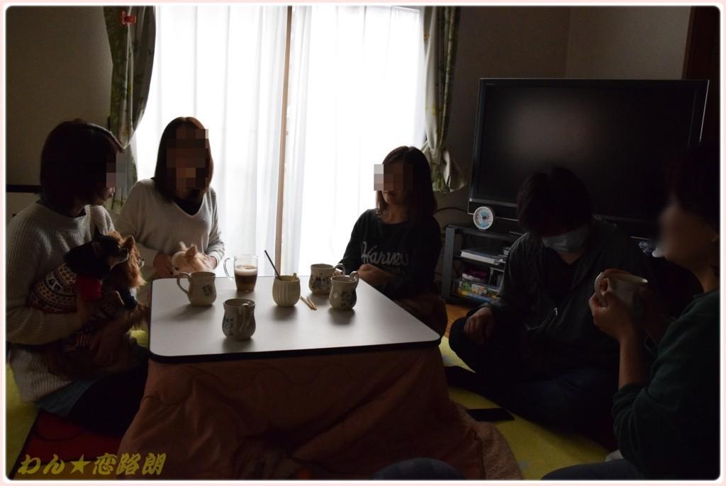 f:id:yasukazu01:20180130143724j:plain