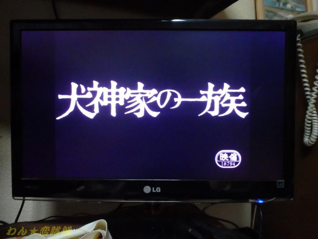 f:id:yasukazu01:20180201134848j:plain