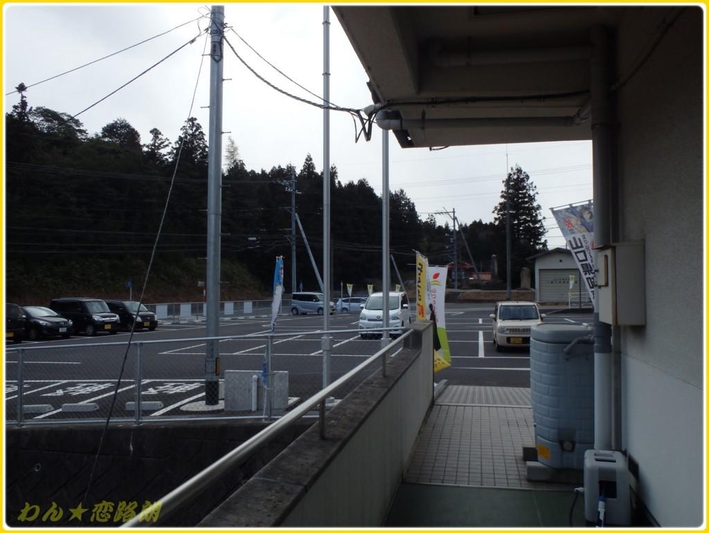 f:id:yasukazu01:20180204162128j:plain