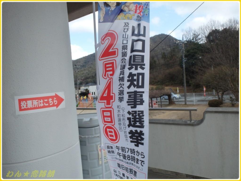 f:id:yasukazu01:20180204162716j:plain