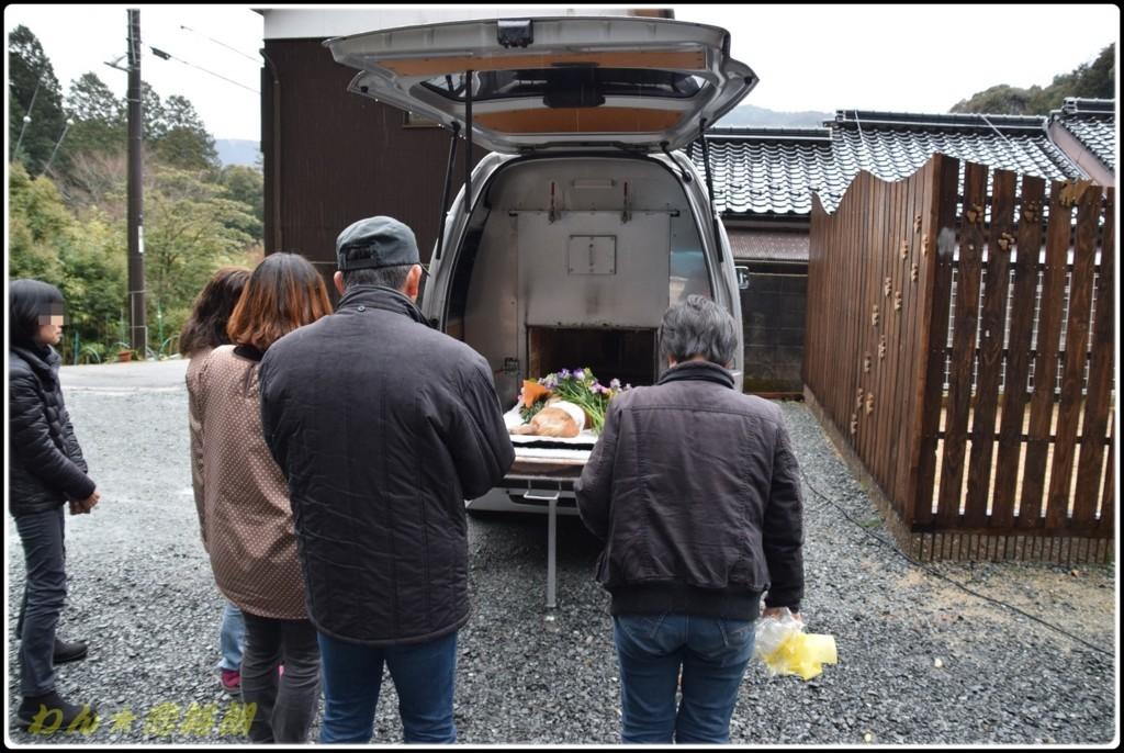 f:id:yasukazu01:20180211110037j:plain