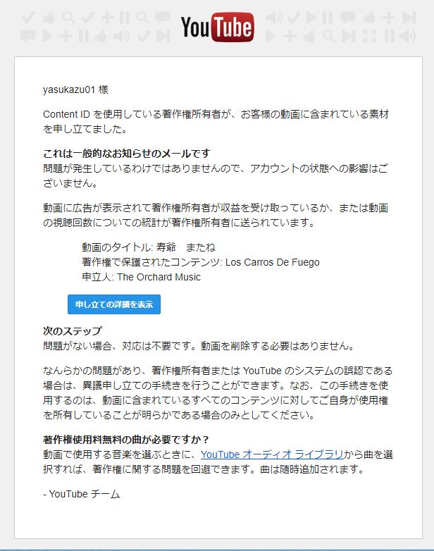 f:id:yasukazu01:20180215144111p:plain