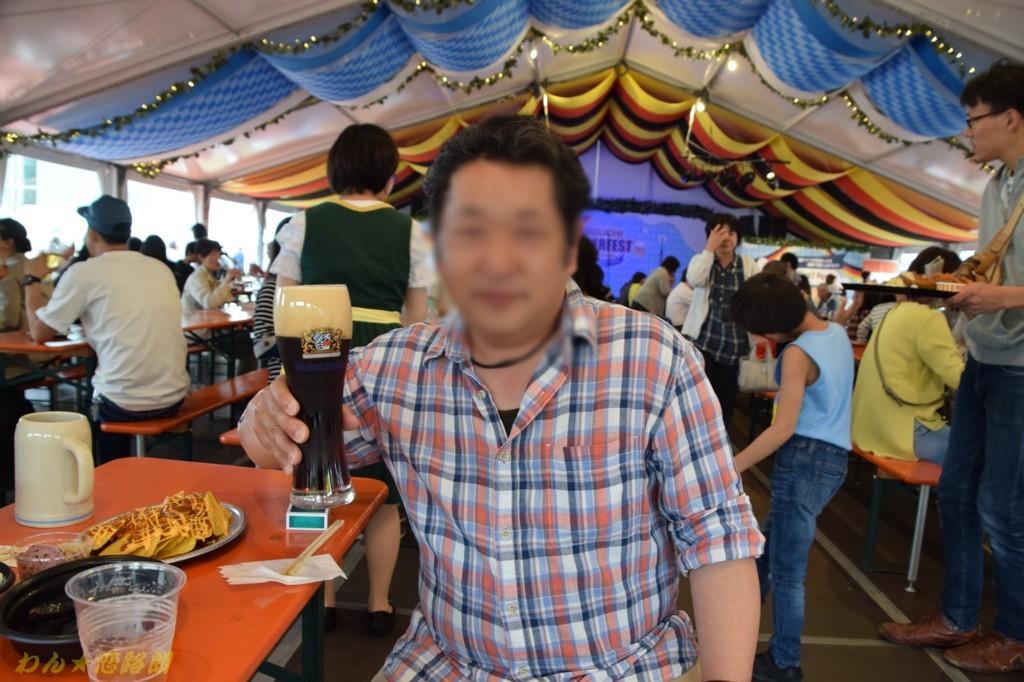 f:id:yasukazu01:20180608172535j:plain