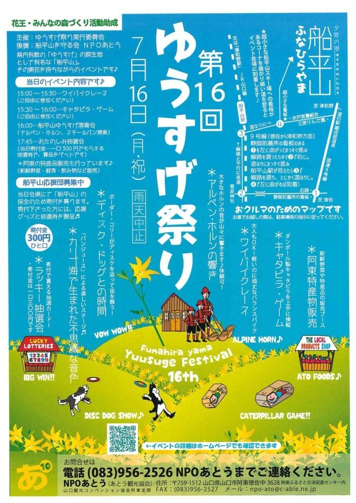 f:id:yasukazu01:20180621170900j:plain