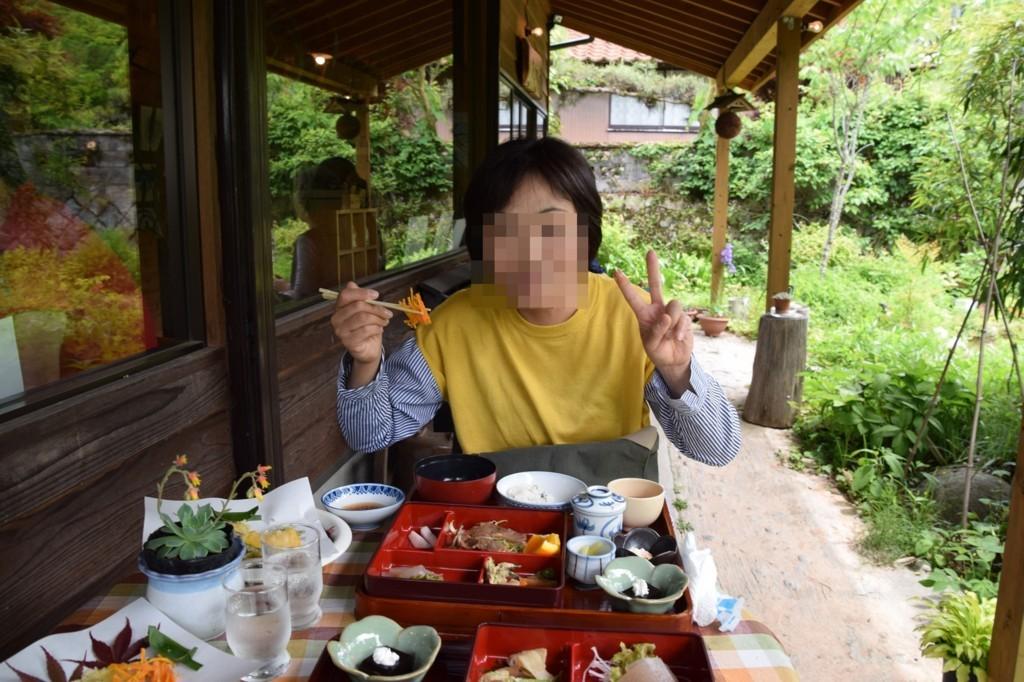 f:id:yasukazu01:20180623210204j:plain
