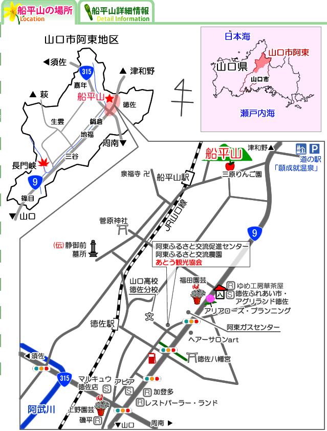 f:id:yasukazu01:20180725141827p:plain