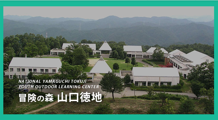 f:id:yasukazu01:20180727143338p:plain
