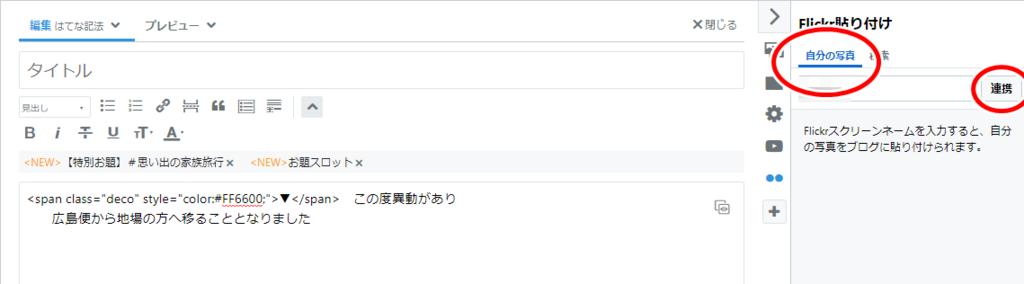 f:id:yasukazu01:20180811133417p:plain