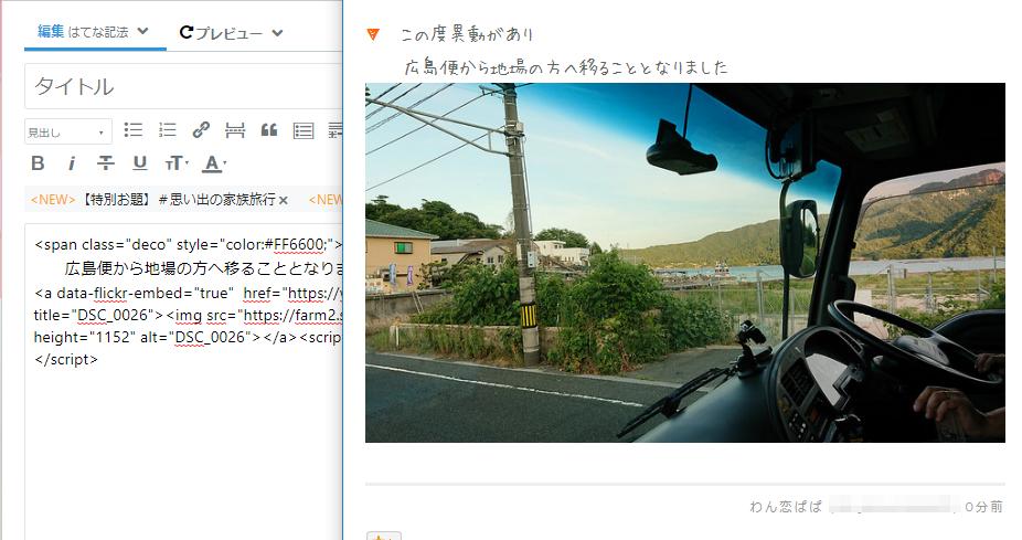 f:id:yasukazu01:20180811134827p:plain