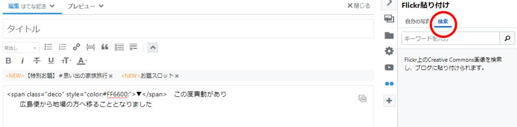 f:id:yasukazu01:20180811135047p:plain
