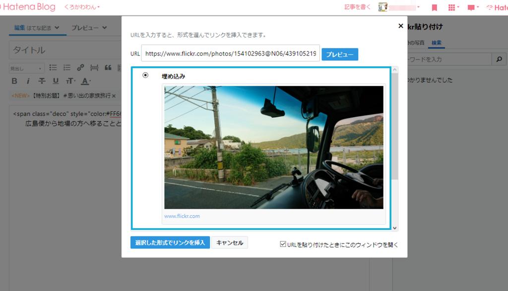 f:id:yasukazu01:20180811135503p:plain