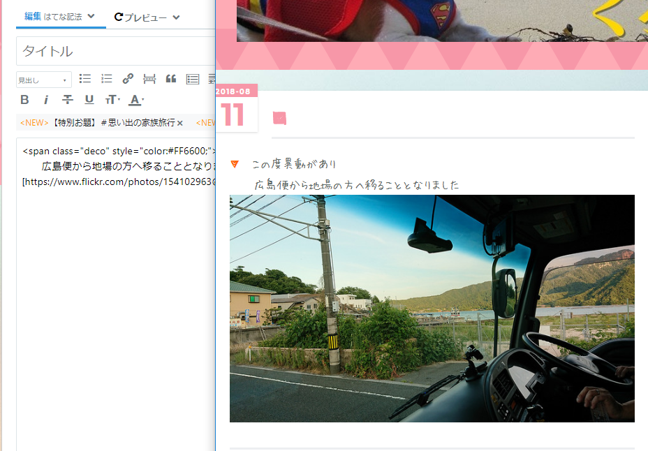 f:id:yasukazu01:20180811135604p:plain