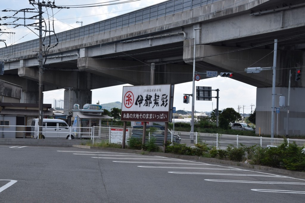 f:id:yasukazu01:20180812144147j:plain