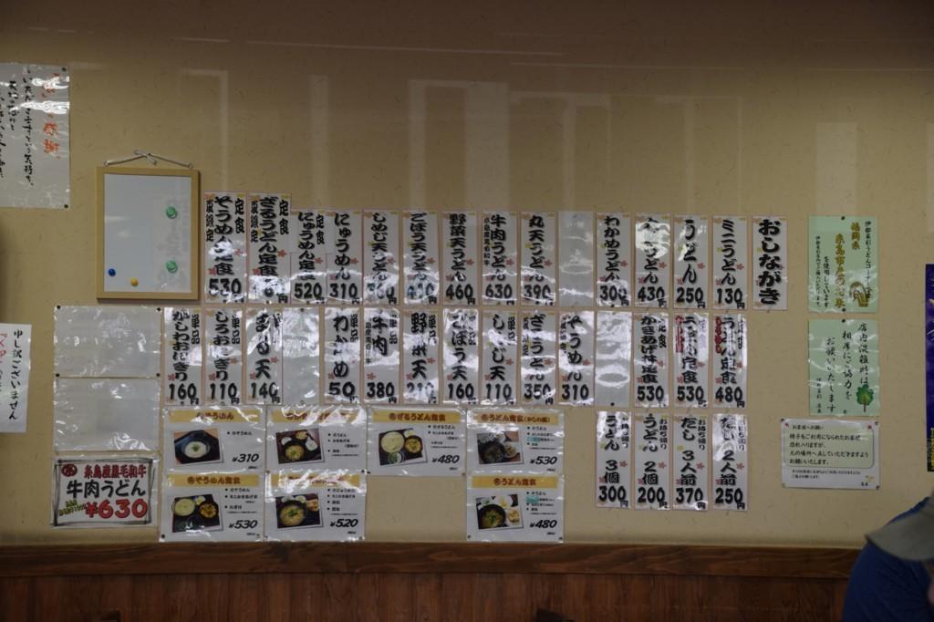f:id:yasukazu01:20180812145459j:plain