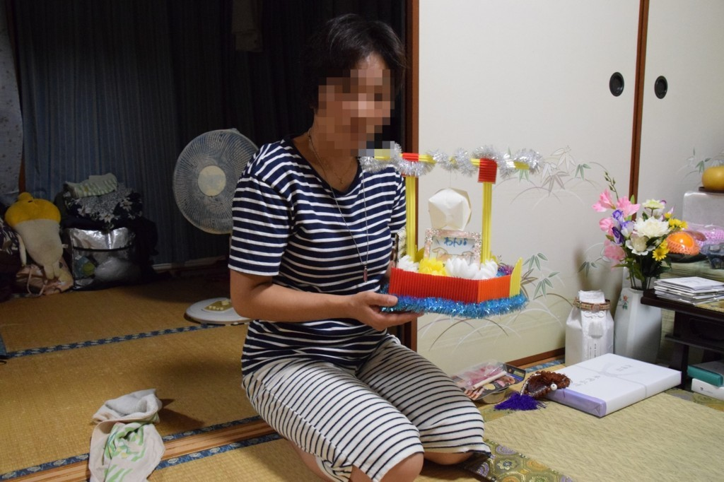 f:id:yasukazu01:20180817182849j:plain