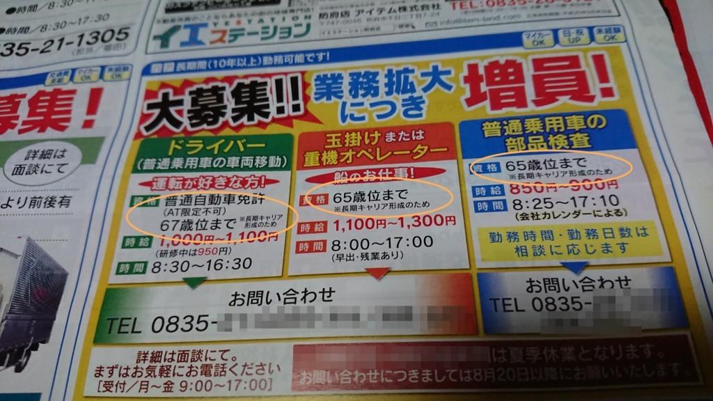 f:id:yasukazu01:20180825132208j:plain