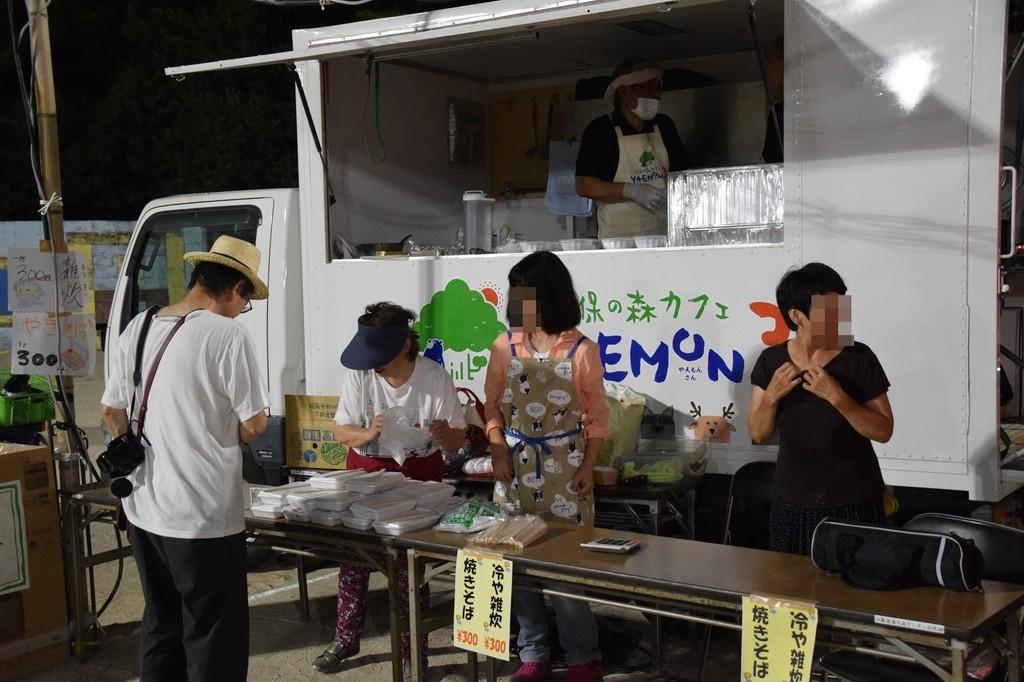 f:id:yasukazu01:20180902211523j:plain