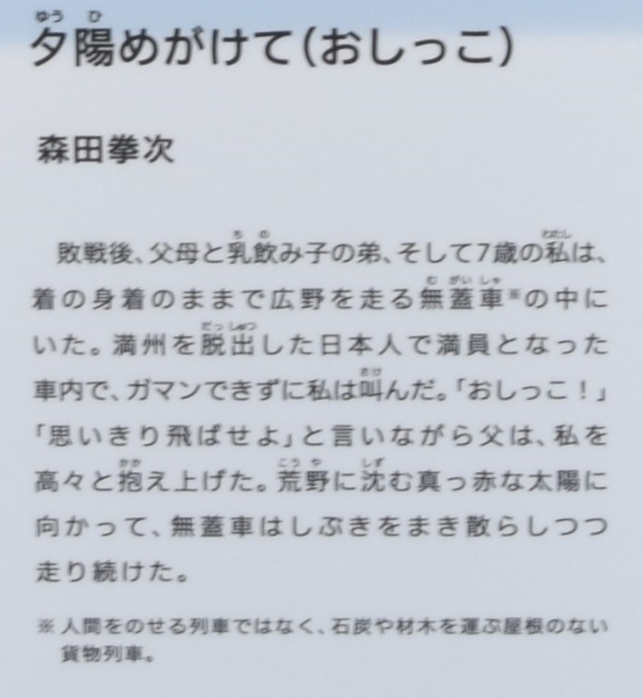 f:id:yasukazu01:20180914074132p:plain