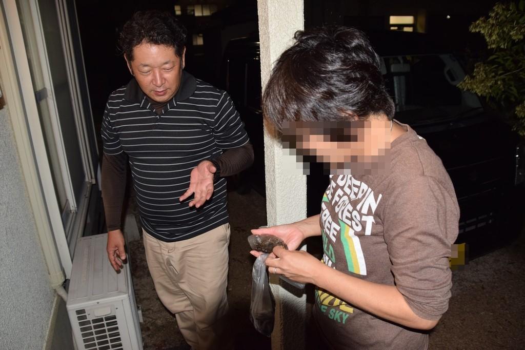 f:id:yasukazu01:20181012155245j:plain