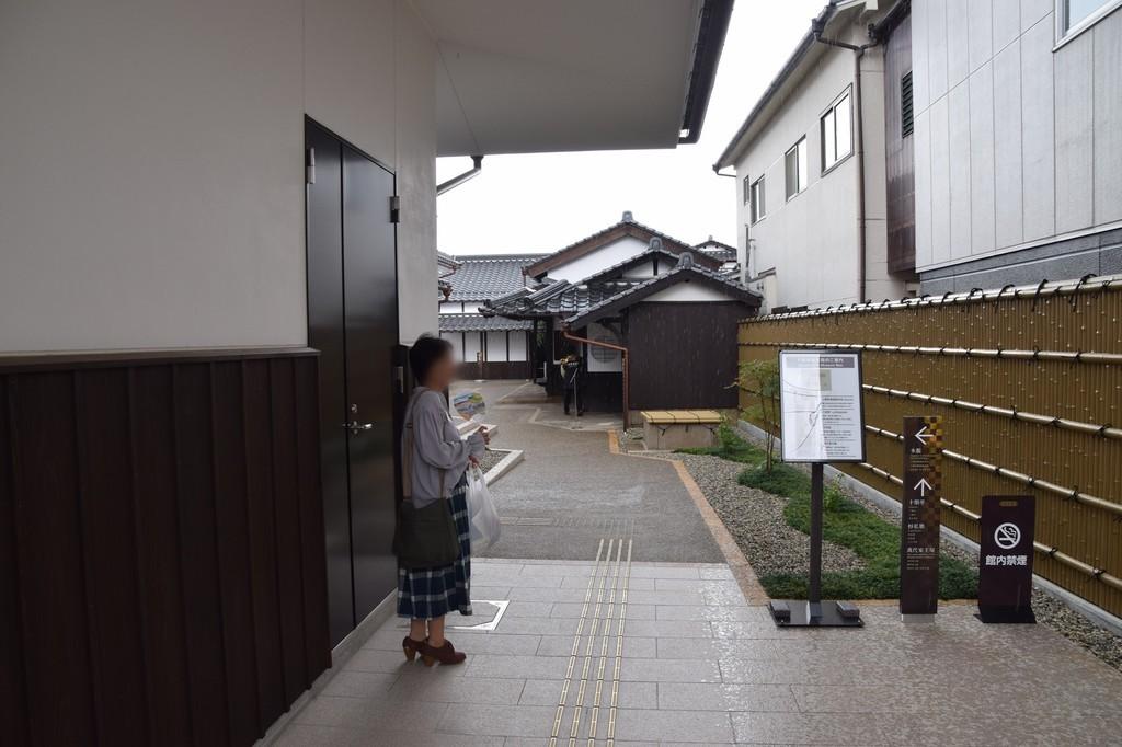 f:id:yasukazu01:20181015192915j:plain