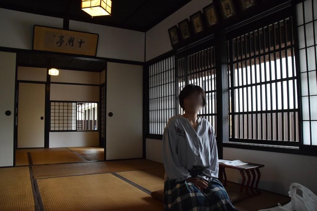 f:id:yasukazu01:20181015193625j:plain