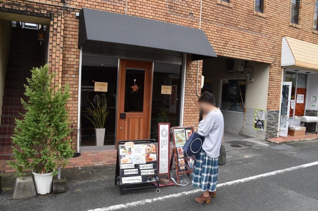 f:id:yasukazu01:20181025173552j:plain