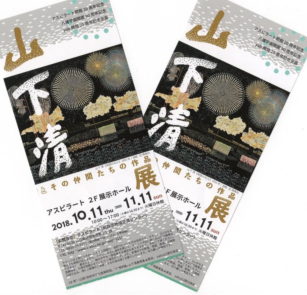 f:id:yasukazu01:20181128190254j:plain