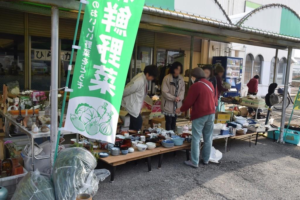 f:id:yasukazu01:20181202193521j:plain