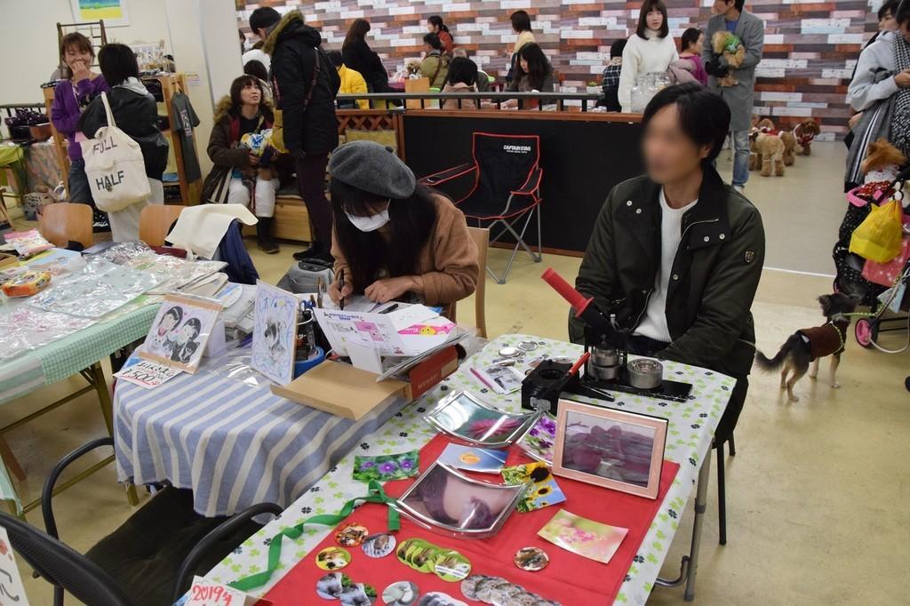 f:id:yasukazu01:20181213174818j:plain