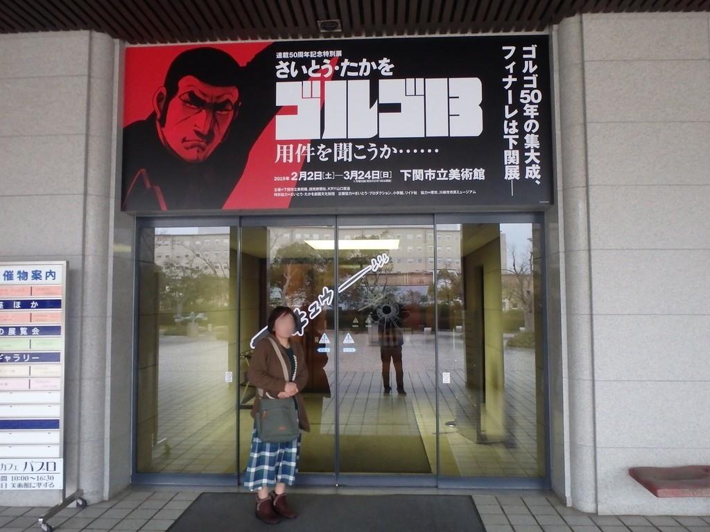 f:id:yasukazu01:20190204162408j:plain