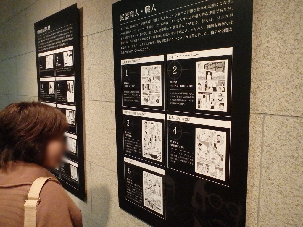 f:id:yasukazu01:20190205160750j:plain