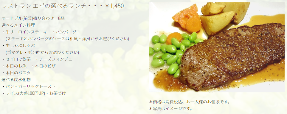 f:id:yasukazu01:20190301203310p:plain