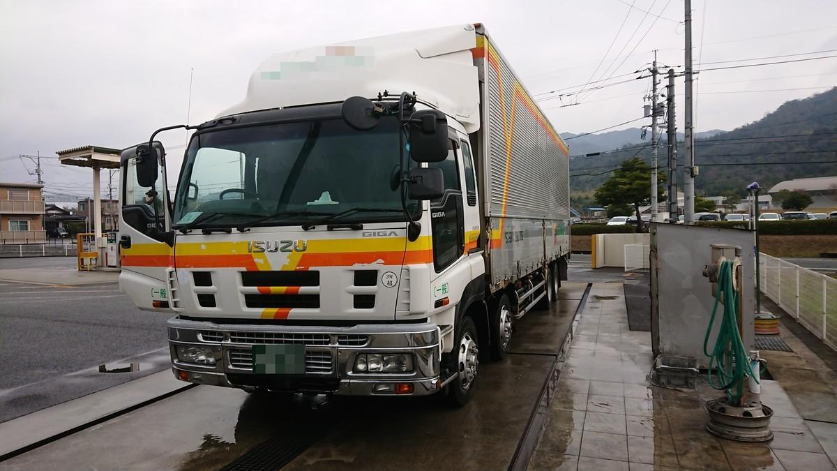 f:id:yasukazu01:20190322155938j:plain