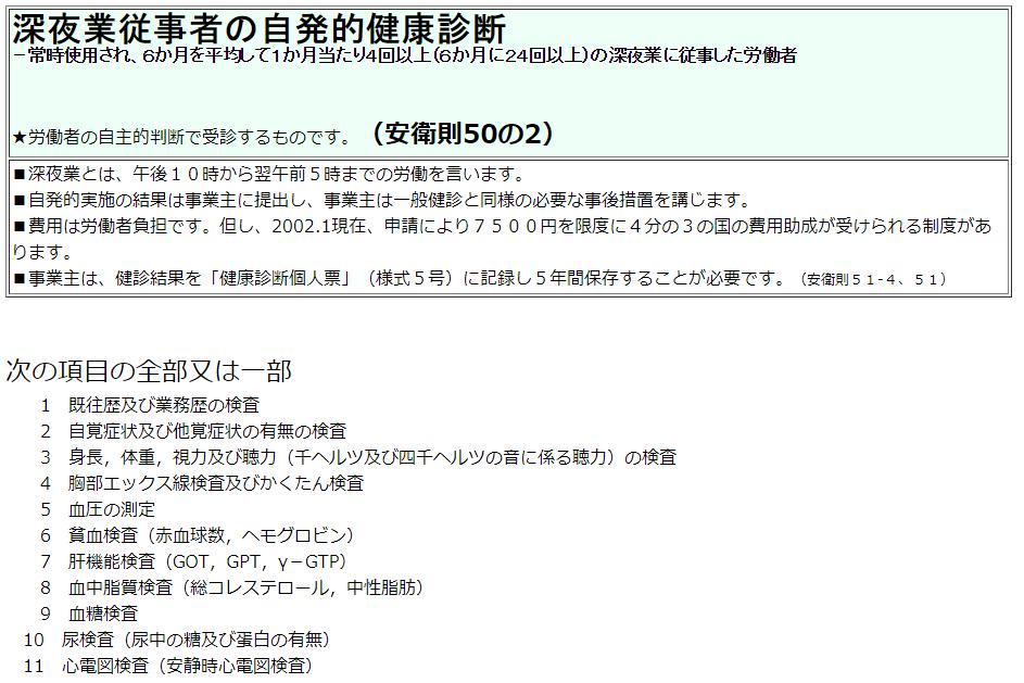 f:id:yasukazu01:20190331225830p:plain