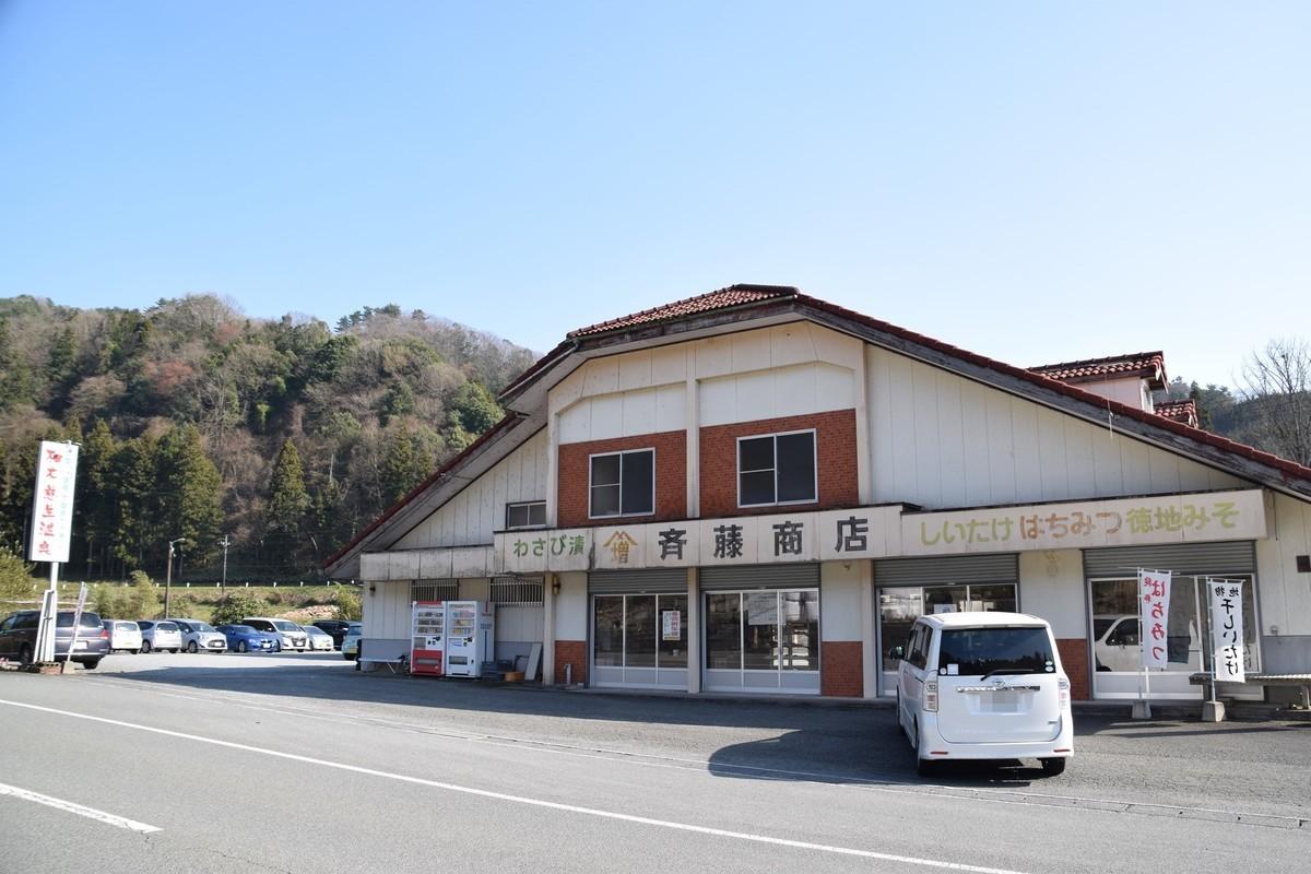 f:id:yasukazu01:20190424211941j:plain
