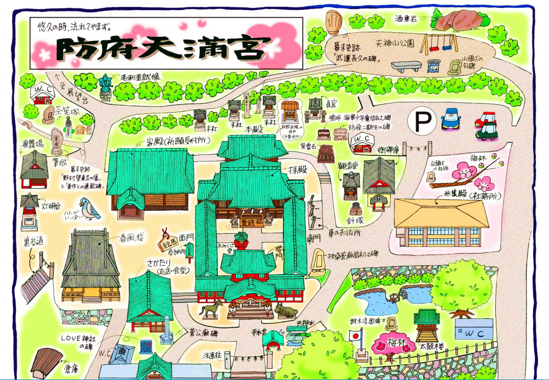 f:id:yasukazu01:20190511122109p:plain
