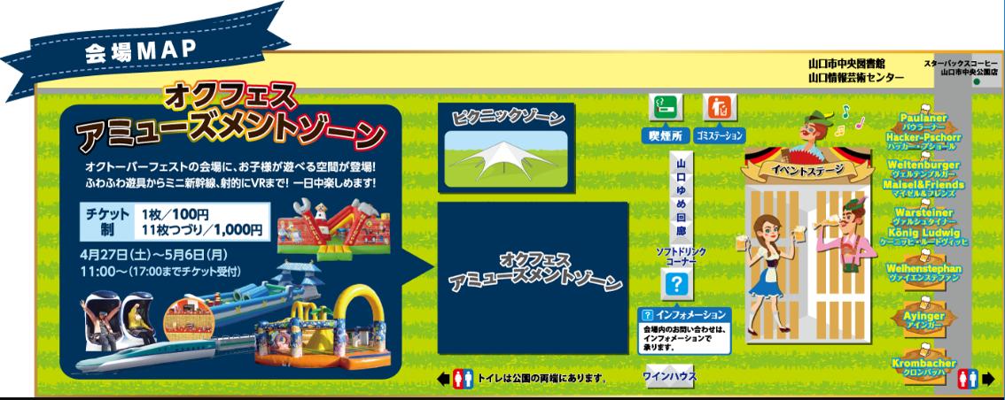 f:id:yasukazu01:20190518190120p:plain